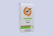 AMBOLAR SYRUP 100ML