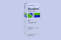 DECADRON 0.5MG SYRUP 100 ML