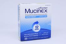 MUCINEX 600MG EXPECTORANT TAB 20s