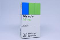 MICARDIS 40MG TABLET 28 S